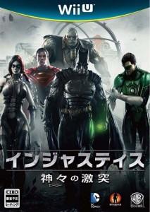 Carátula japonesa de Injustice: Gods Among Us para Wii U