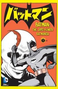 Batman: The Jiro Kuwata Batmanga